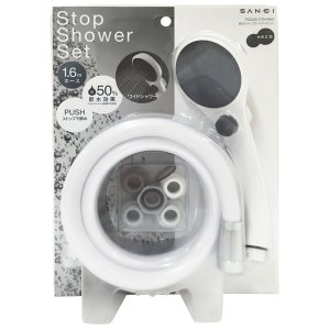 シャワーヘッド 節水 節水シャワーヘッド 節水ストップシャワーセット PS3230-CTA-MW2 ...