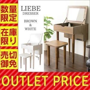 ドレッサー 椅子付き おしゃれ スツール 新生活 LIEBE ドレッサー&スツール IR-DR-001 (D)