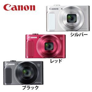 カメラ デジカメ コンパクト 旅行 デジタルカメラ パワーシ...