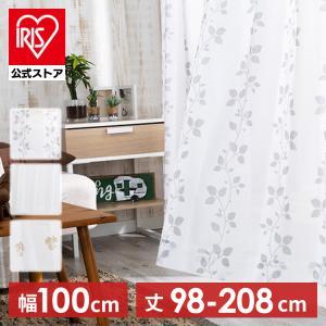 UVカット プライバシーカット レースカーテン 幅100cm 2枚組み (D)の写真