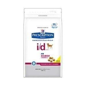 犬 フード ヒルズ 消化器ケアドライ 小粒 i/d 7.5kg ヒルズ [正規品] ドッグフード ド...