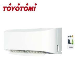 壁掛けサーキュレーター ホワイト FC-W50H トヨトミ (D)|アイリスプラザ PayPayモール店