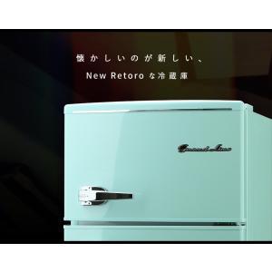 冷蔵庫 冷凍庫 2ドア 85L 家庭用 一人暮らし おしゃれ Grand-Line 2ドアレトロ冷凍/冷蔵庫 85L ARD-85 (D) 小型 1人暮らし デザイン コンパクト|irisplaza|12