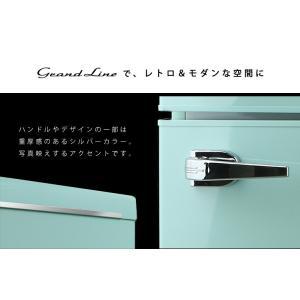 冷蔵庫 冷凍庫 2ドア 85L 家庭用 一人暮らし おしゃれ Grand-Line 2ドアレトロ冷凍/冷蔵庫 85L ARD-85 (D) 小型 1人暮らし デザイン コンパクト|irisplaza|03