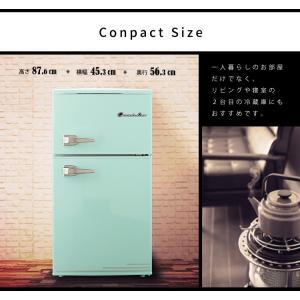 冷蔵庫 冷凍庫 2ドア 85L 家庭用 一人暮らし おしゃれ Grand-Line 2ドアレトロ冷凍/冷蔵庫 85L ARD-85 (D) 小型 1人暮らし デザイン コンパクト|irisplaza|04