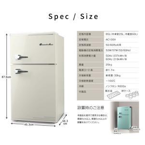 冷蔵庫 冷凍庫 2ドア 85L 家庭用 一人暮らし おしゃれ Grand-Line 2ドアレトロ冷凍/冷蔵庫 85L ARD-85 (D) 小型 1人暮らし デザイン コンパクト|irisplaza|10