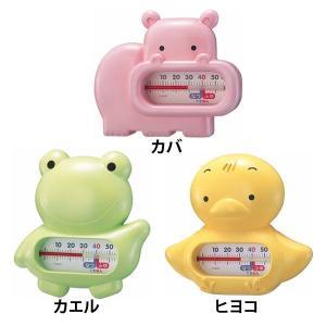 うきうきトリオ 浮型湯温計 TG-5133 エンペックス (D)