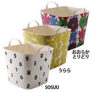 baquet M SOUSOU スタックストー (D)(B)