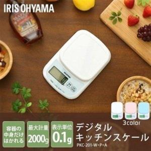 直感的に使えるシンプル設計! 0.1g単位での計量可能なタイプです。  ◆0.1g単位で計量可能 お...