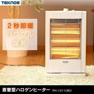 ストーブ  ヒーター ハロゲンヒーター 1200W おしゃれ 暖房 直管型ハロゲンヒーター  PH-...