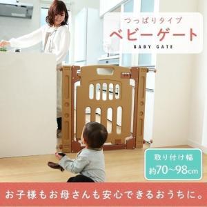 ベビーゲート ペットゲート つっぱり ペットフェンス 侵入防止 安全バー ベビー ゲート 子ども こども 赤ちゃん 98 88-913・914 シンセーインターナショナル (D)
