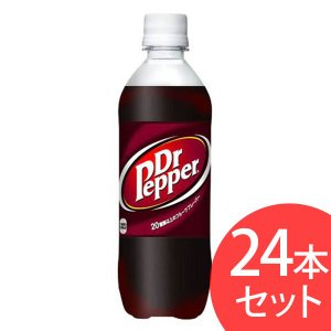 24本セット ドクターペッパー ペットボトル 500ml コカコーラ (代引不可)(TD)|アイリスプラザ PayPayモール店