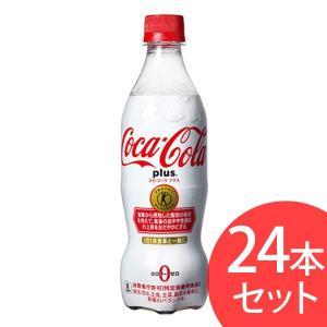 コカコーラ プラス 24本 セット 470ml ペットボトル コーラ コカコーラ (代引不可)(TD)|アイリスプラザ PayPayモール店