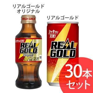 30本セット リアルゴールド コカコーラ (代引不可)(TD)