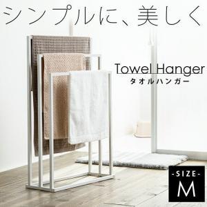 タオルハンガー おしゃれ 洗面所 おしゃれなタオルハンガー M ホワイト THP-550 (D)