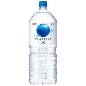ミネラルウォーター ペットボトル 2L 6本 キリン アルカリイオンの水 2LPET   キリンビバレッジ (D)の画像