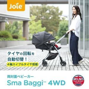ベビーカー カトージ スマバギ ジョイー 4WD Joie katoji バギー 1年保証 軽量 A...