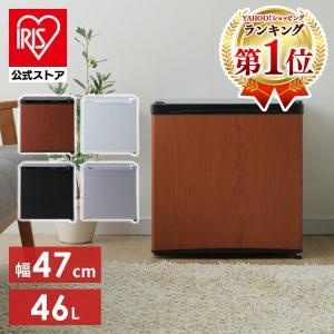 冷蔵庫 一人暮らし 新品 安い 小型 1ドア 一人暮らし 左開き 右開き 46L PRC-B051D|アイリスプラザ PayPayモール店