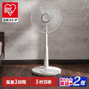 扇風機 おしゃれ リビング 安い メカ式リビング扇 ホワイト PF-301RA-W|アイリスプラザ PayPayモール店