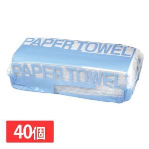(40個セット) ペーパータオル 小判 業務用 40個セット ペーパー 手拭き 小判 200枚シング...