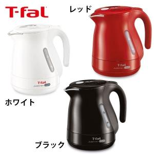 電気ケトル 安い おしゃれ ティファール コンパクト コーヒー ジャスティンプラスロック 1.0L ...