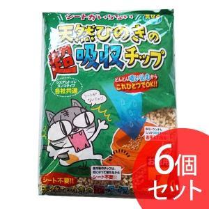 猫砂 ひのき 超吸収ひのきチップ 7L×6袋セット[LP]