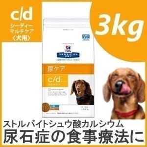 犬 フード ヒルズ c/d 3kg プリスクリプション ダイエットペットフード フード ごはん エサ...