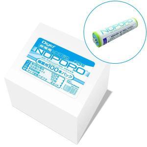 ナカバヤシ 水電池(100本パック)NWP-100AD