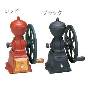 カリタ鋳鉄製 ダイヤミル レッド・ブラック Fml 2001|irisplaza