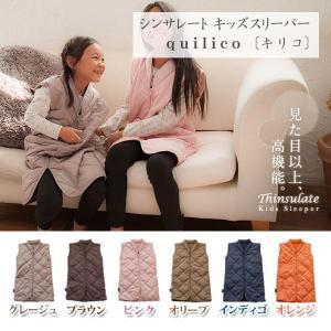 着る毛布 暖かい 安い 子供 シンサレート キッズスリーパー TSKS-001 フリーサイズ 限定数量超特価|irisplaza