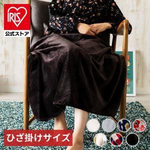 ひざ掛け おしゃれ mofua モフア プレミアムマイクロファイバー毛布 暖かい|irisplaza