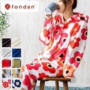 着る毛布 暖かい ロング mofua モフア プレミマムマイクロファイバー着る毛布 暖かい フード付...
