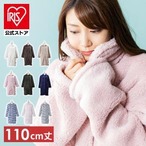 着る毛布 暖かい マイクロミンクファー ルームウェア ロングタイプ