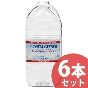 水 クリスタルガイザー ガロン 3.78L×6本 大容量 天...