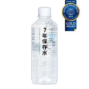 イザメシ IZAMESHI 長期保存水 防災グッズ 7年保存水500ml 635-183