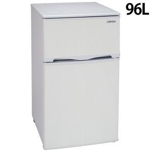 冷蔵庫 一人暮らし用 2ドア 小型 96L アビテラックス...