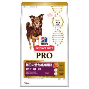 犬 フード ヒルズ サイエンスダイエット プロ PRO 健康ガード 活力 小粒 1〜6歳 3.3kg...
