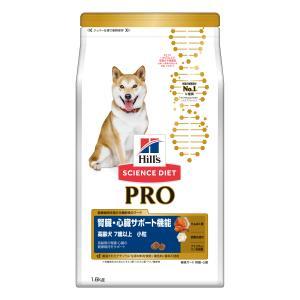 犬 フード ヒルズ サイエンスダイエット プロ PRO 健康ガード 腎臓・心臓 小粒 7歳〜 1.6...