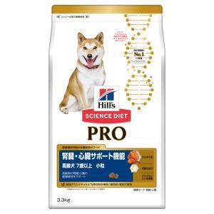 犬 フード ヒルズ サイエンスダイエット プロ PRO 健康ガード 腎臓・心臓 小粒 7歳〜 3.3...