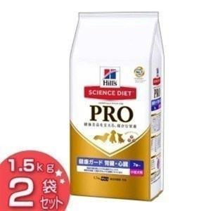 犬 フード ヒルズ サイエンスダイエット プロ PRO 小型健康ガード 腎臓・心臓 7歳〜 1.5k...