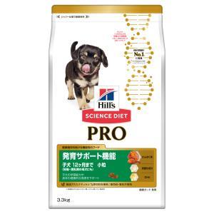 犬 フード ヒルズ サイエンスダイエット プロ PRO 健康ガード 発育 小粒 〜12ヶ月/妊娠・授...