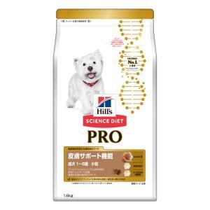 犬 フード ヒルズ サイエンスダイエット プロ PRO 健康ガード 皮膚 小粒 1〜6歳1.6kg ...