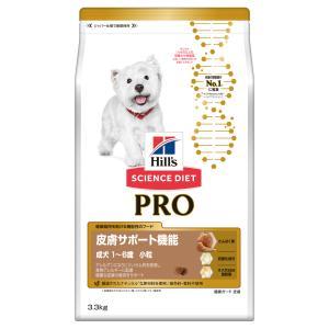 犬 フード ヒルズ サイエンスダイエット プロ PRO 健康ガード 皮膚 小粒 1〜6歳3.3kg ...
