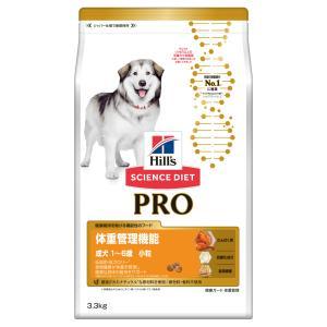 犬 フード ヒルズ サイエンスダイエット プロ PRO 健康ガード 体重管理 小粒 1〜6歳3.3k...
