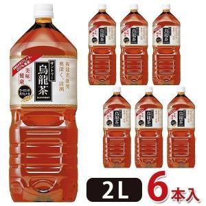 ウーロン茶 2L×6本 サントリー 烏龍茶