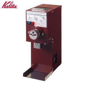 安全性と使いやすさを追求したタイプの業務用コーヒーミルです。店舗のセルフサービスなどに最適です。 ●...