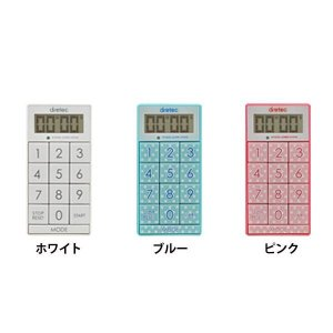 ドリテック デジタルタイマー スリムキューブ T-520【メール便】