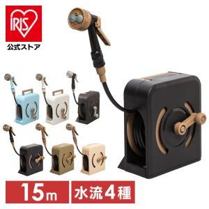 フルカバータイプのホースリールです。女性でも持ち運びしやすいコンパクトサイズ☆ アーチ状の巻取り口が...
