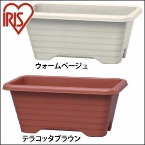 鉢 プランター 長方形 エアープランター 600 アイリスオーヤマ 在庫限り|irisplaza