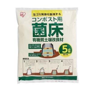 コンポスト用 菌床 5L 生ゴミ処理 エコ アイリスオーヤマ